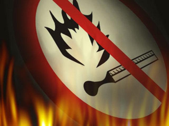 Как оформить декларацию пожарной безопасности производства? фото