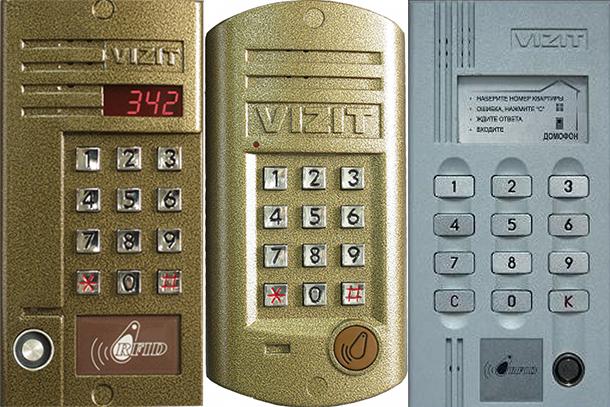 Как открыть домофон Визит без ключа? фото