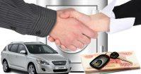 Как быстро и выгодно продать автомобиль в Москве? фото