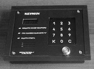 Как открыть домофон Keyman без ключа? фото