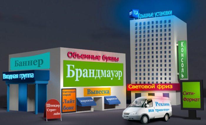 Как повысить эффективность наружной рекламы? фото