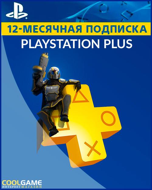 Зачем нужно покупать подписку Playstation Plus? фото