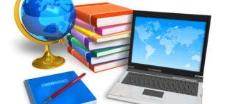 В чем преимущества дистанционного образования?
