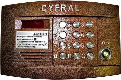 Как открыть домофон Cyfral без ключа? фото