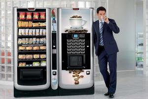 Как открыть кофеавтомат без ключа? фото