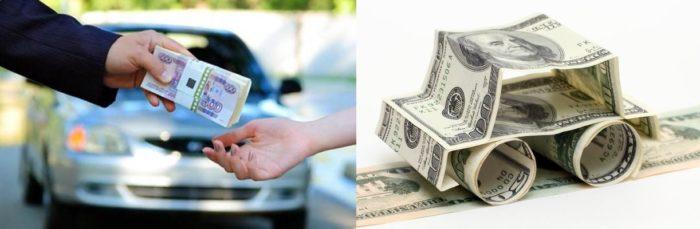 Почему опасно покупать кредитные авто фото