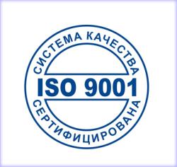 Зачем нужен сертификат ISO 9001? фото