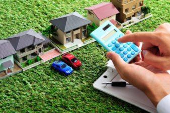 Как выбрать оценщика для оспаривания кадастровой стоимости? фото