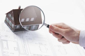 Зачем нужно проводить техническое обследование зданий и сооружений? фото