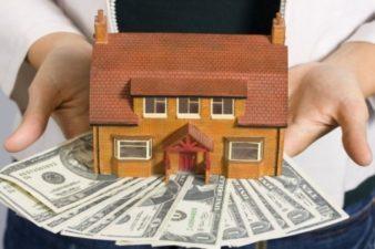 Стоит ли брать кредит под залог недвижимости? фото
