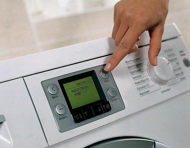 Почему не включается стиральная машина? фото