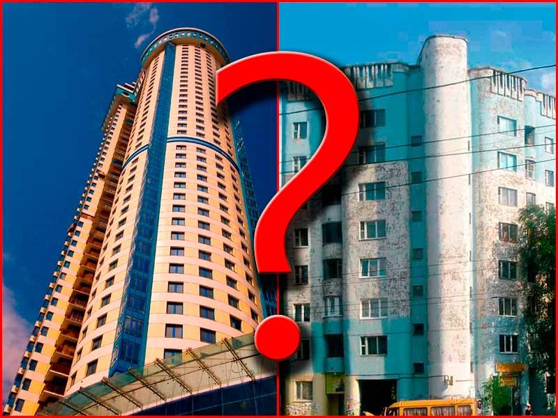 Что купить: новостройку или вторичное жилье? фото