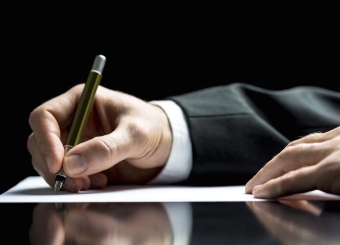 Как написать эссе о работе? фото
