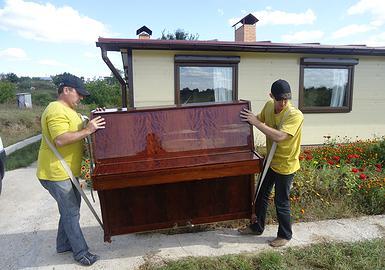 Как перенести пианино? фото