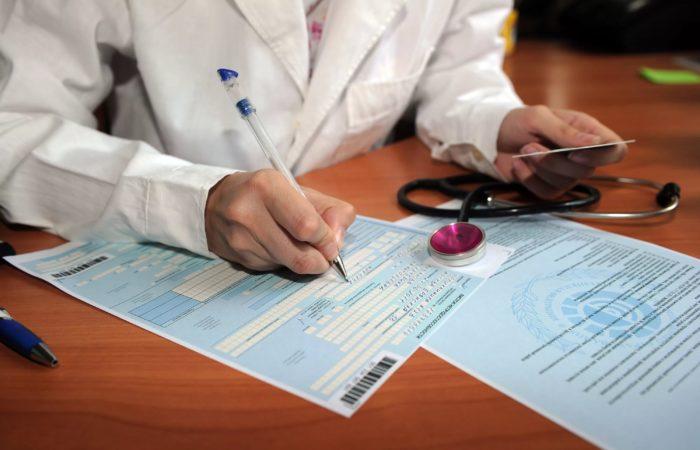 Как оплачивается больничный лист? фото