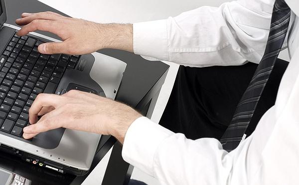Как посмотреть недавно просмотренные файлы на компьютере? фото