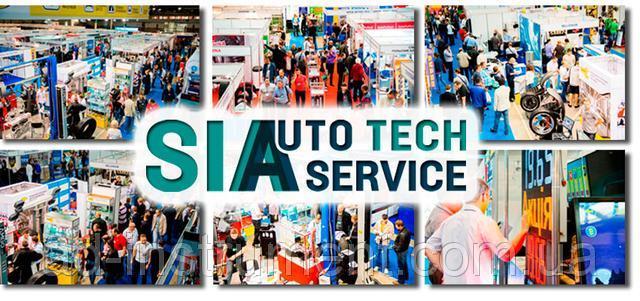 Прогрессивные изменения АвтоПро были представлены на конференции «SIA АвтоТехСервис'2017» фото