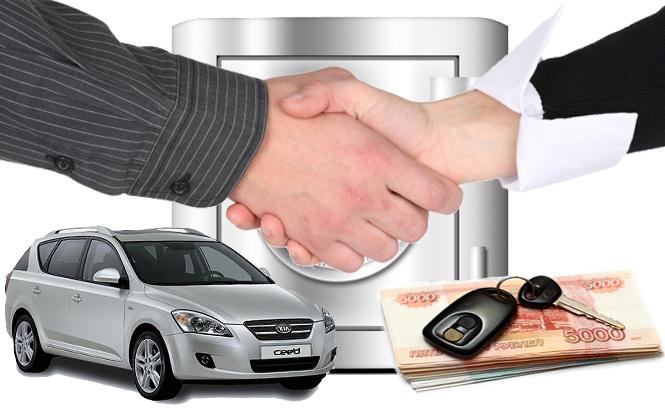 Как срочно продать авто в Москве? фото