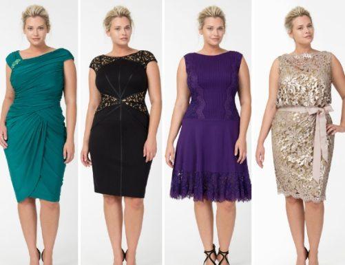 Как выбрать вечернее платье больших размеров? фото