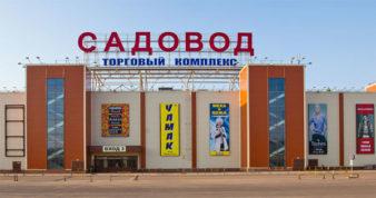 Как купить товары на Садоводе? фото