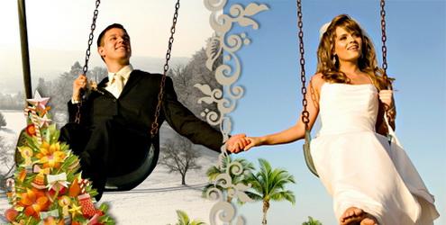 провести свадьбу
