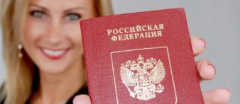 passport_feature-natalya1-525x228