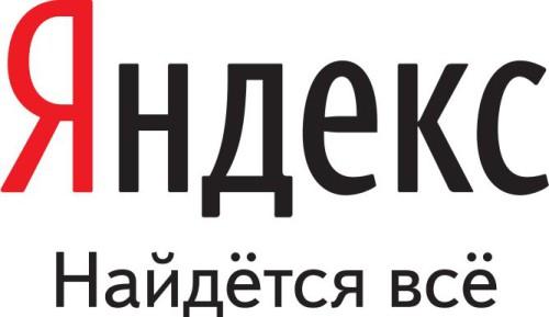 яндекс стартовая страница