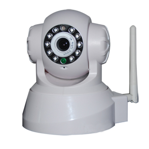 IP-camera-white