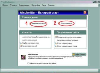 20131007-20131007-allsubmitter1-500x365