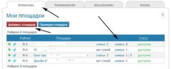 20131024-20131024-miralinks11-500x202
