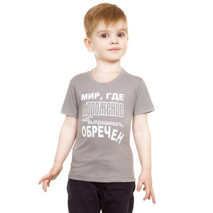 футболки для детей