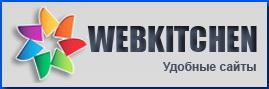 Webkitchen