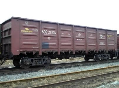 вагон для перевозки груза