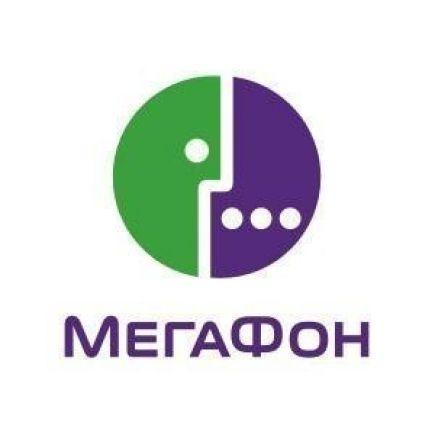 номер мегафон