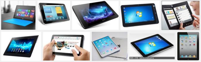 Разнообразие планшетов