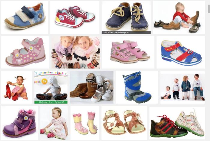 детская обувь дороже чем взрослая