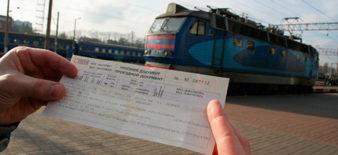 bilet-4