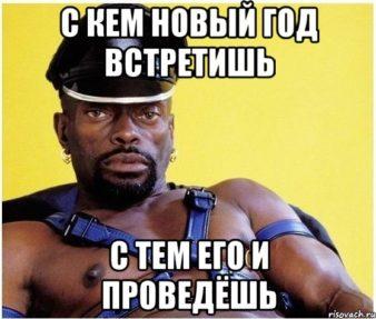 chernyj-vlastelin_37364535_orig_