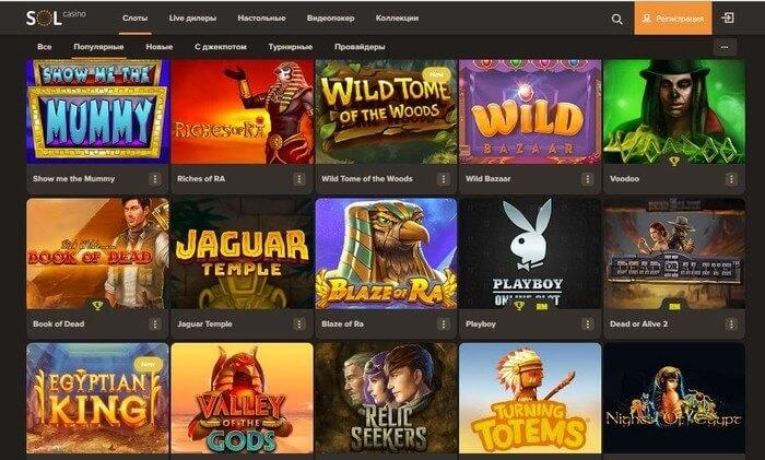 играть онлайн казино сол казино